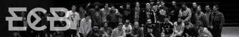 Foto master class #ECBDVOL6 foto por NEREA VALDUBIECO